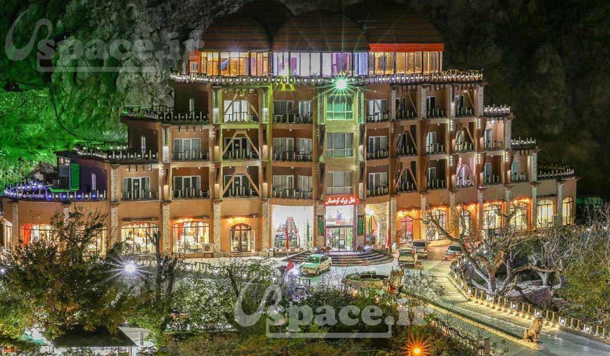 نمایی زیبا از هتل کوهستان بیرجند- عکاس: اشتری